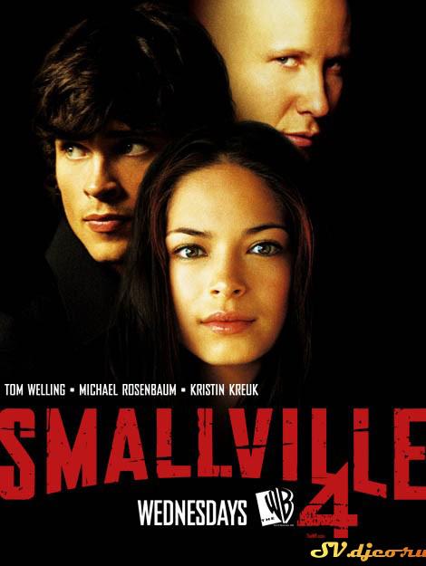 http://sv.djeo.ru/photo/images_large/poster/kinopoisk_ru-Smallville-470x625-244085.jpg